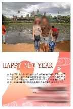 年賀状2011_1.jpg