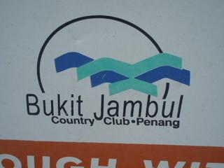 Bukit Jambul看板.JPG