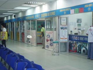 バスターミナル.JPG